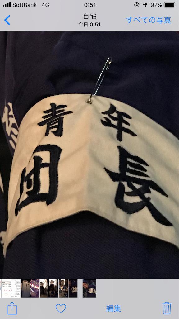f:id:yusuke-takase:20191015005201p:image
