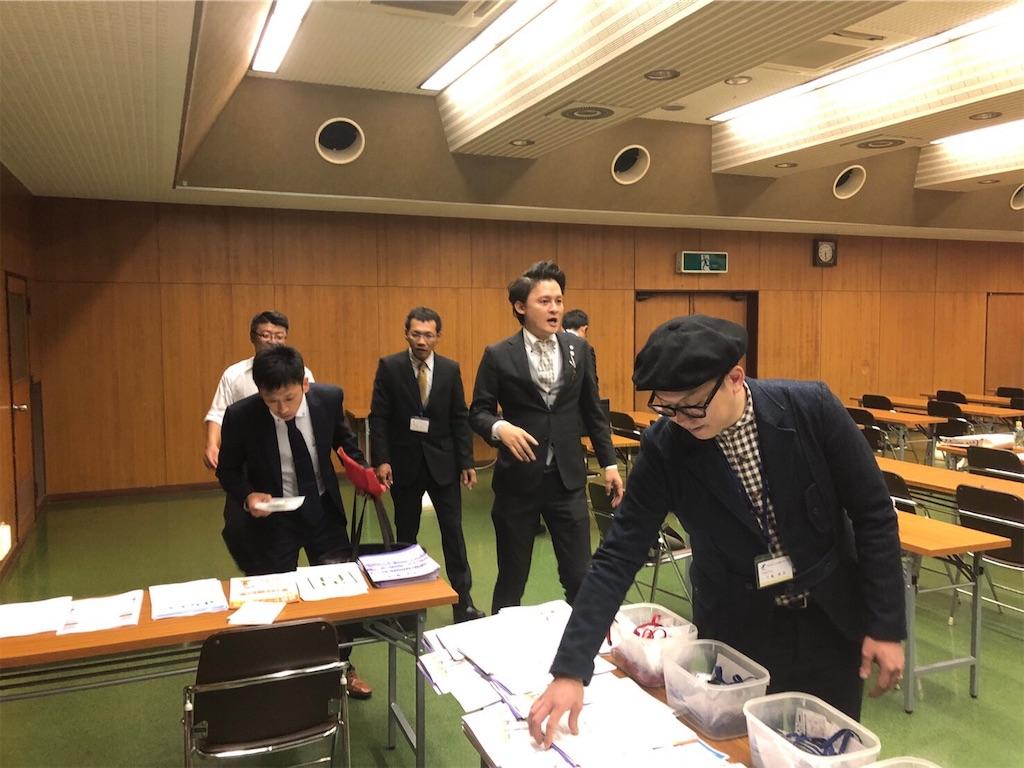 f:id:yusuke-takase:20191031085319j:image