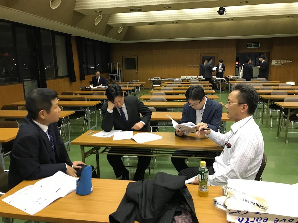 f:id:yusuke-takase:20191031085345j:image