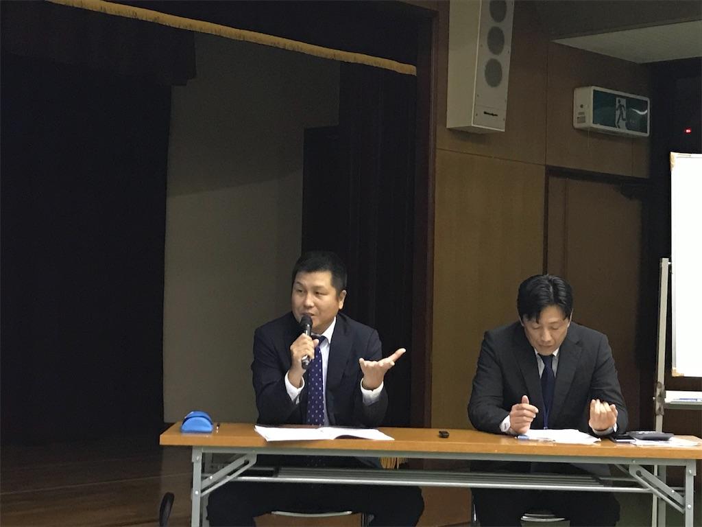 f:id:yusuke-takase:20191031091112j:image