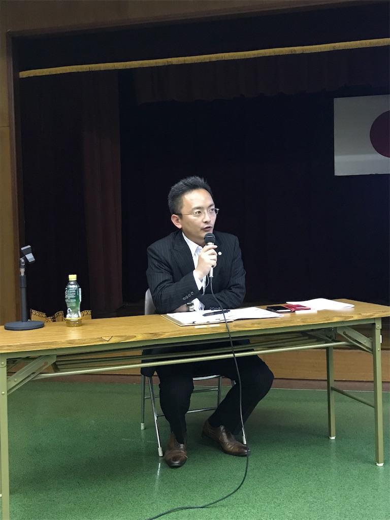 f:id:yusuke-takase:20191031091220j:image