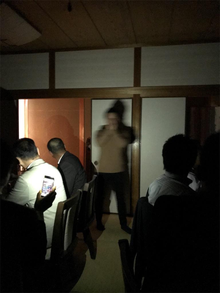 f:id:yusuke-takase:20191031091608j:image