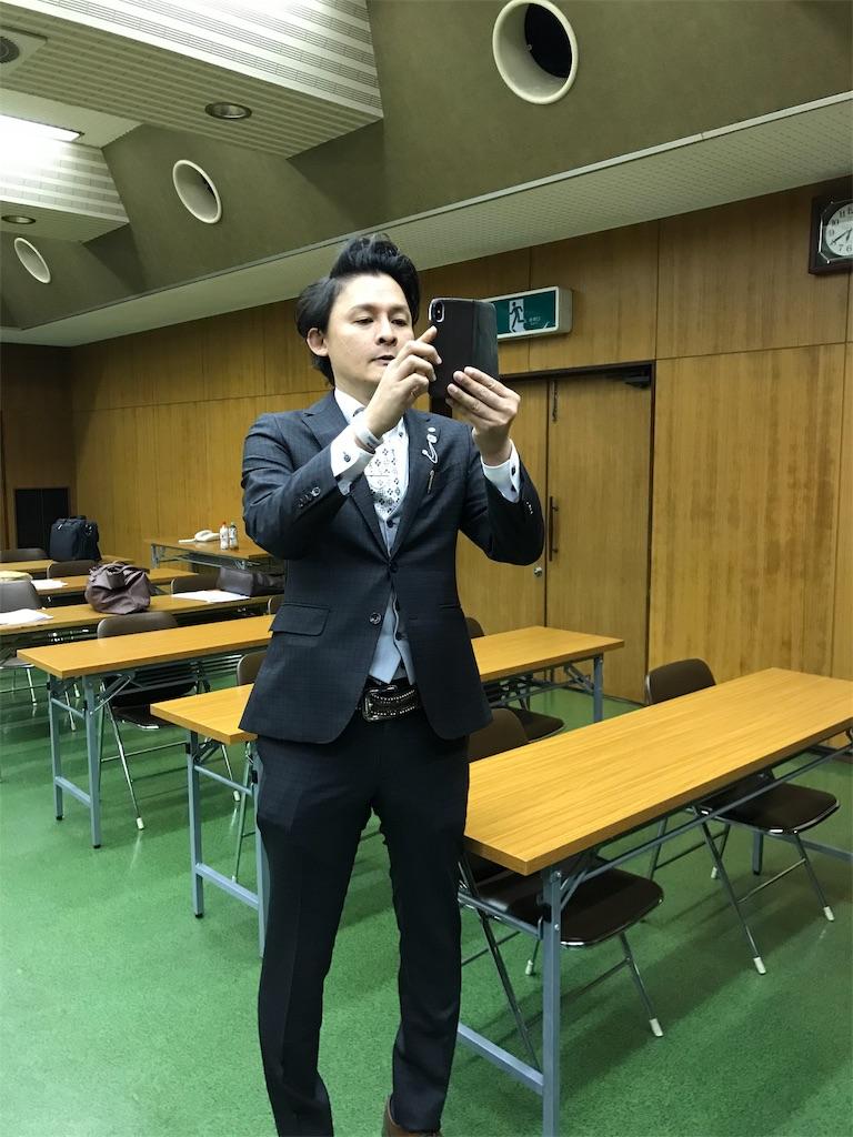 f:id:yusuke-takase:20191031092005j:image