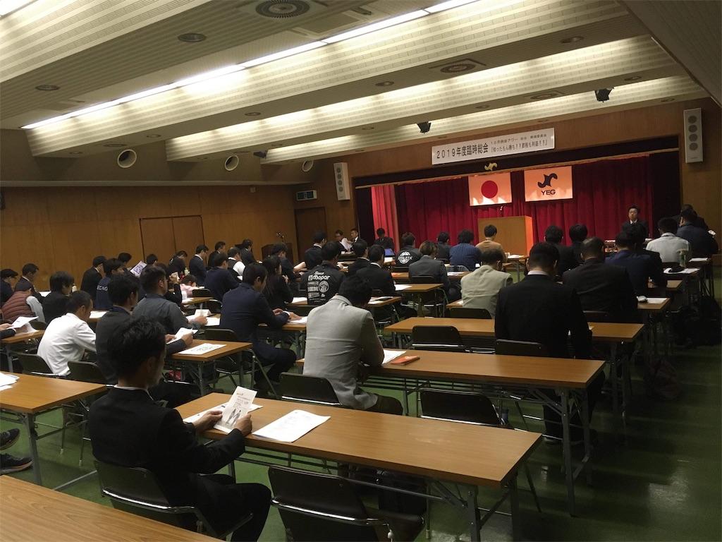 f:id:yusuke-takase:20191031101735j:image