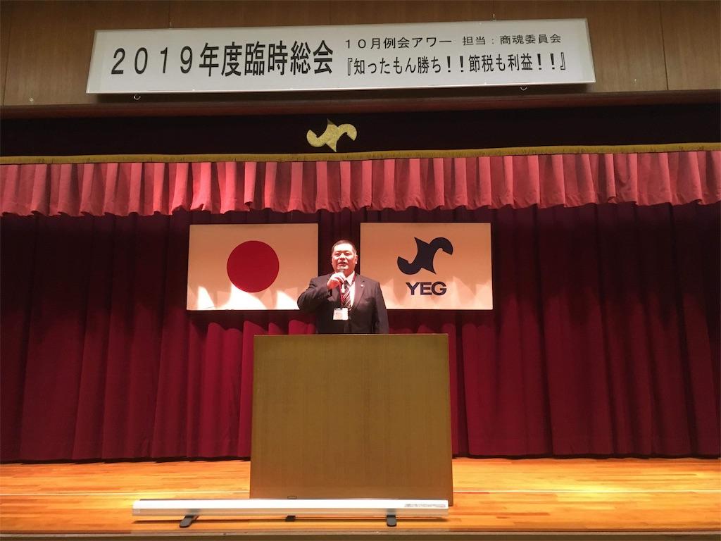 f:id:yusuke-takase:20191031103547j:image