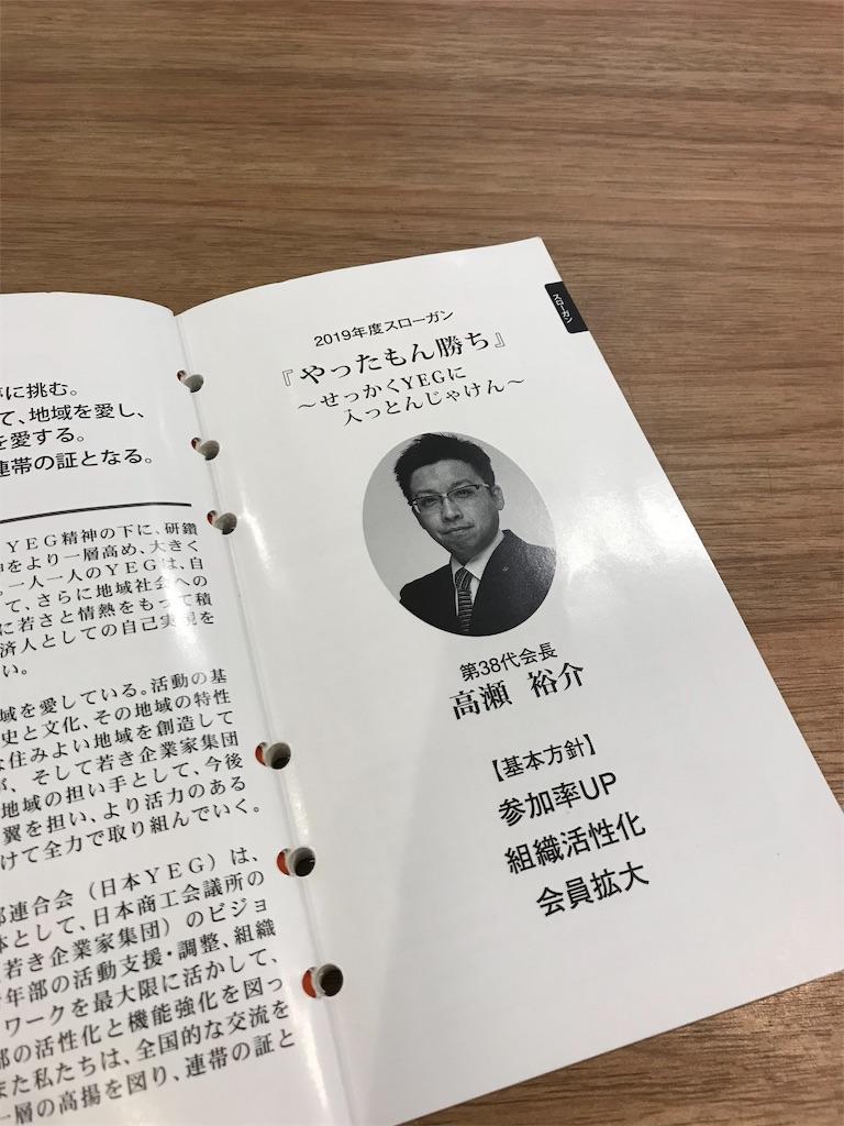 f:id:yusuke-takase:20191209085015j:plain