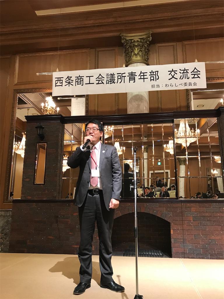 f:id:yusuke-takase:20200208174850j:image