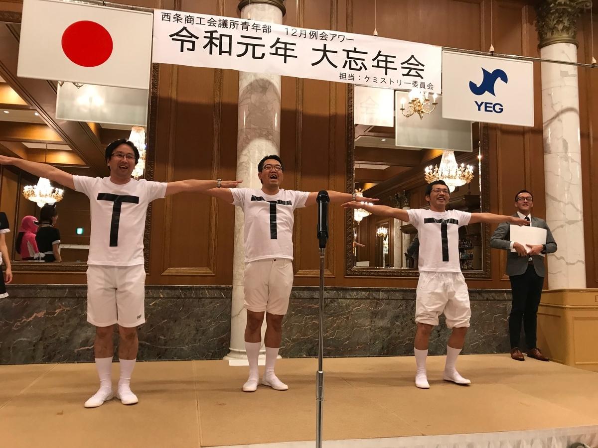 f:id:yusuke-takase:20200208181218j:plain