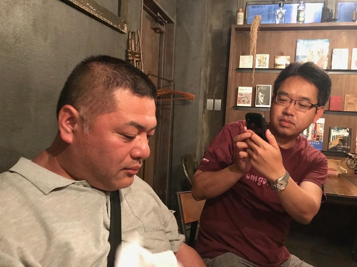 f:id:yusuke-takase:20200208181232j:plain
