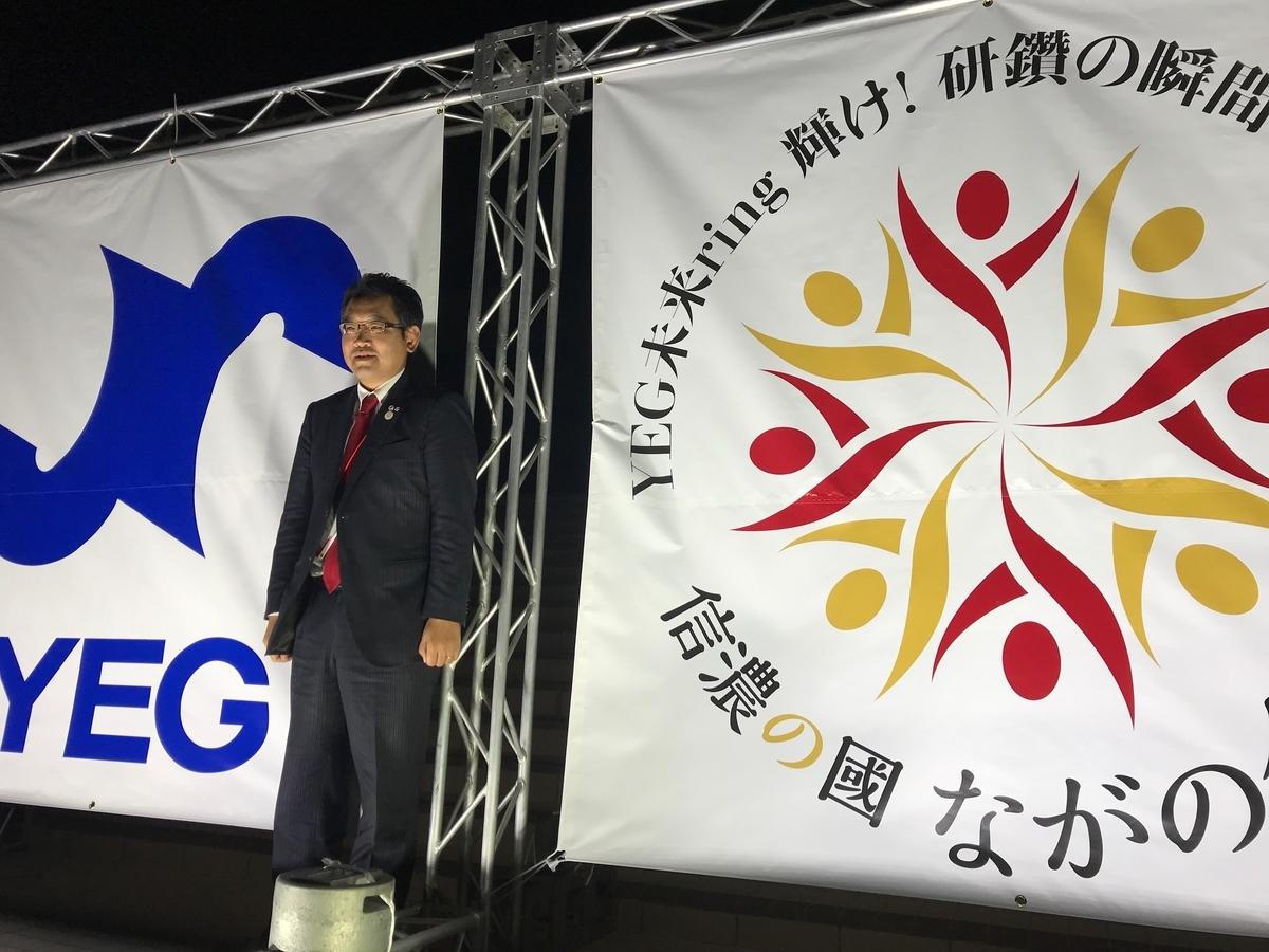 f:id:yusuke-takase:20200208181311j:plain