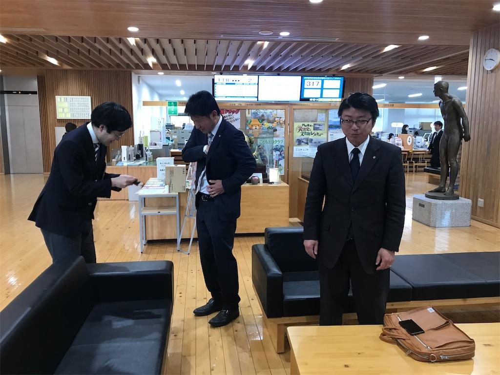 f:id:yusuke-takase:20200214174011j:image