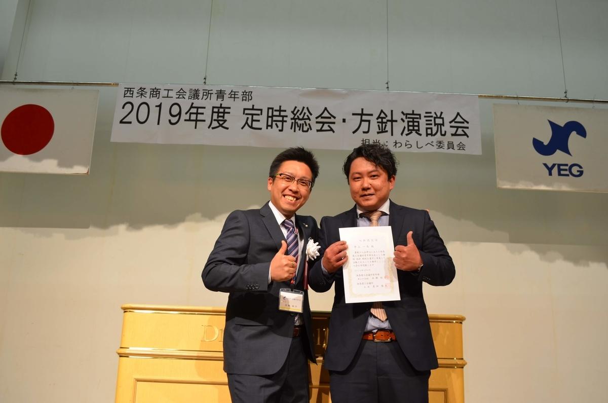 f:id:yusuke-takase:20200217184340j:plain