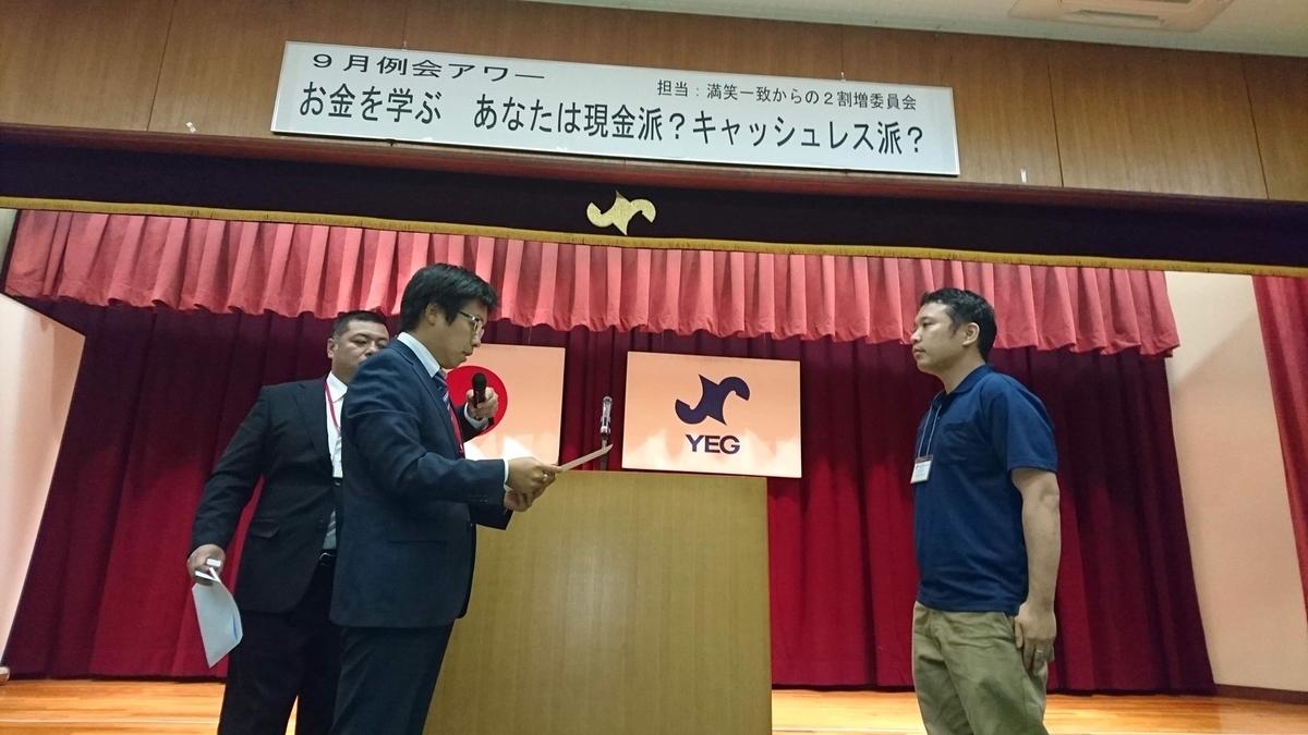 f:id:yusuke-takase:20200218085007j:plain