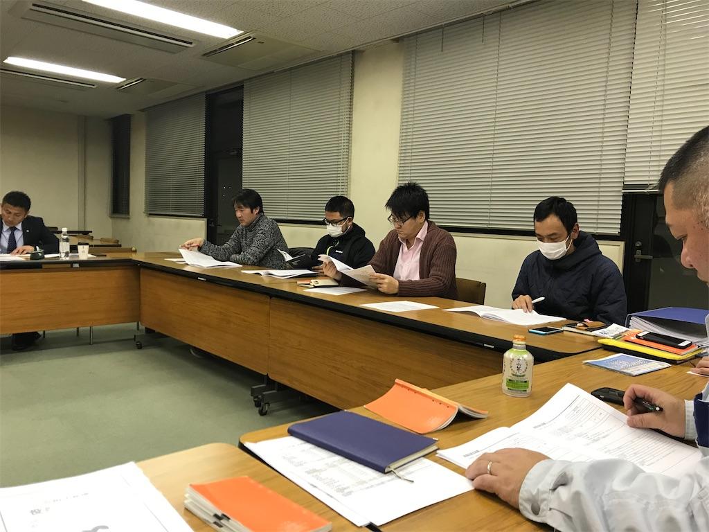 f:id:yusuke-takase:20200220083805j:image