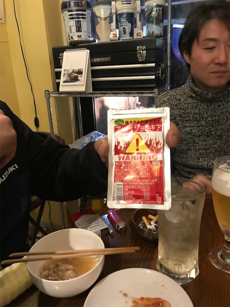 f:id:yusuke-takase:20200220183647j:image