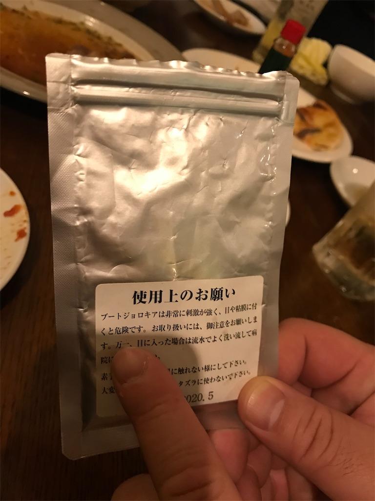 f:id:yusuke-takase:20200220183705j:image