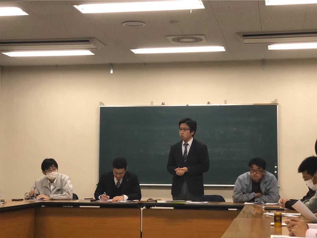 f:id:yusuke-takase:20200221094922j:image