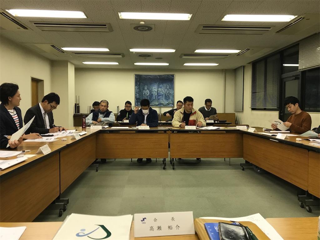 f:id:yusuke-takase:20200221095115j:image