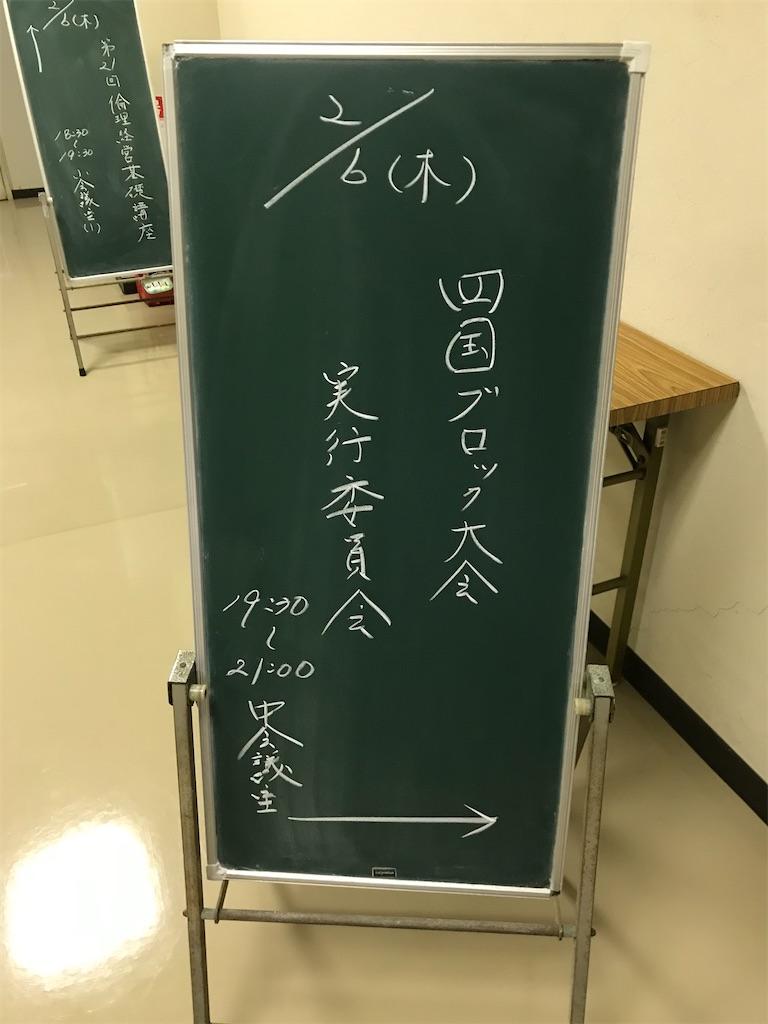 f:id:yusuke-takase:20200224185948j:image