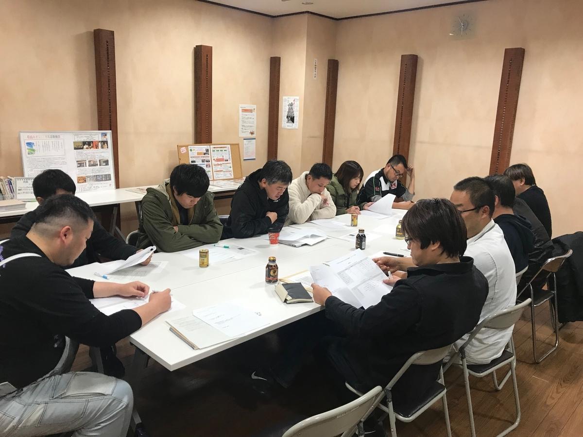 f:id:yusuke-takase:20200225082648j:plain