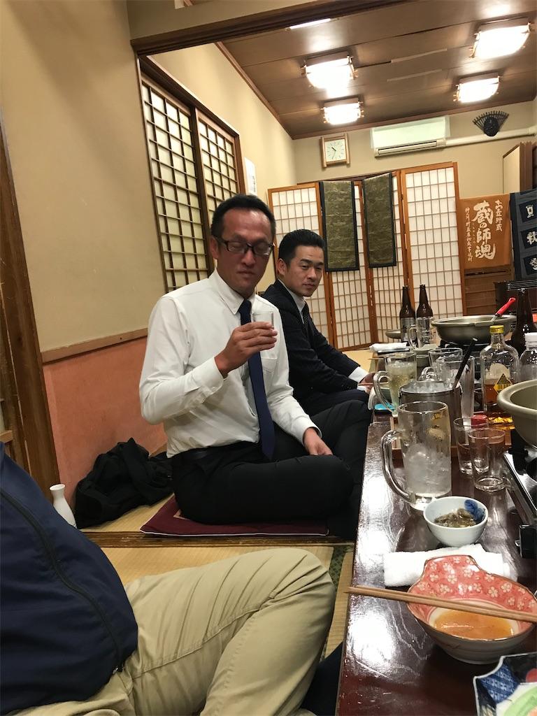 f:id:yusuke-takase:20200226083248j:image