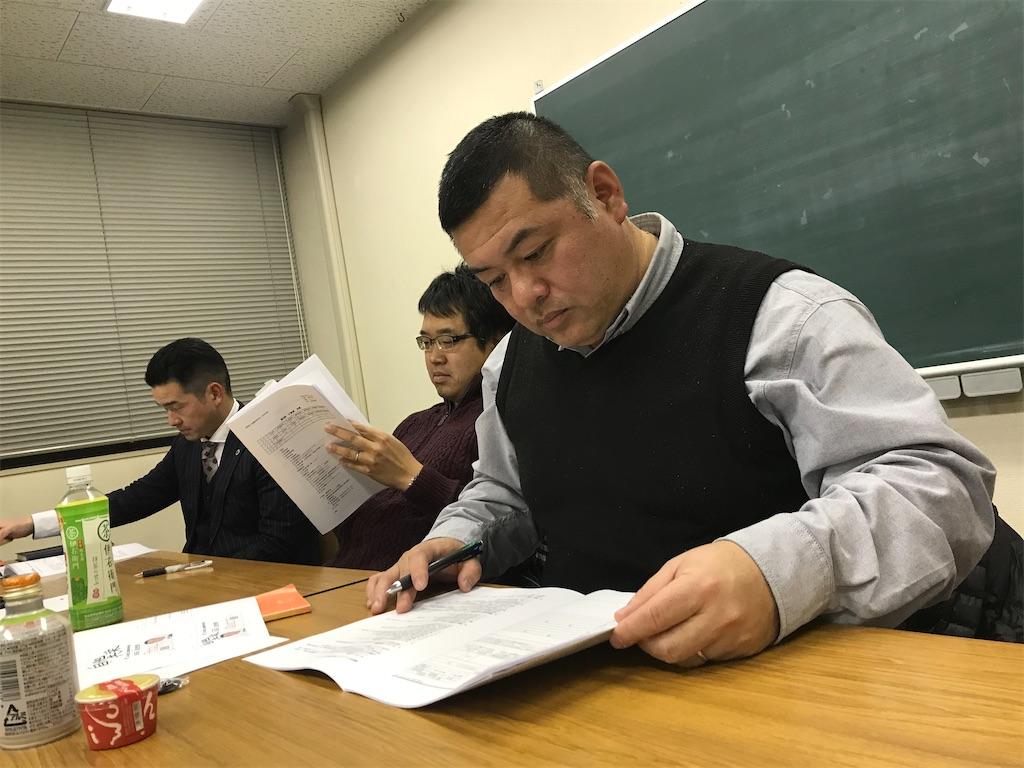 f:id:yusuke-takase:20200226085257j:image