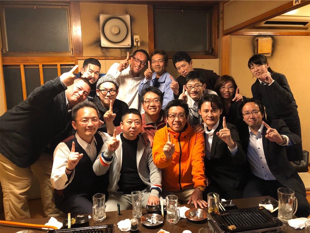f:id:yusuke-takase:20200328161352j:image