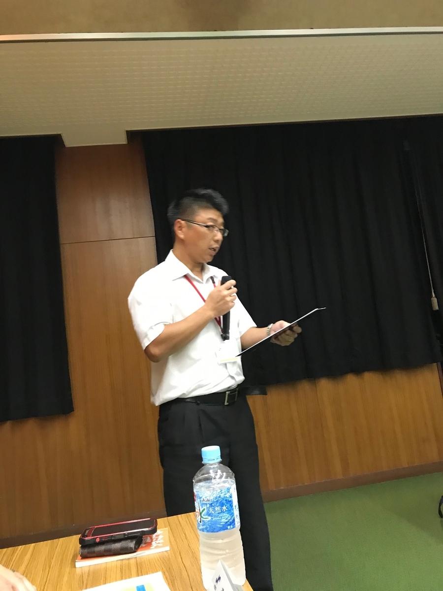 f:id:yusuke-takase:20200328162223j:plain