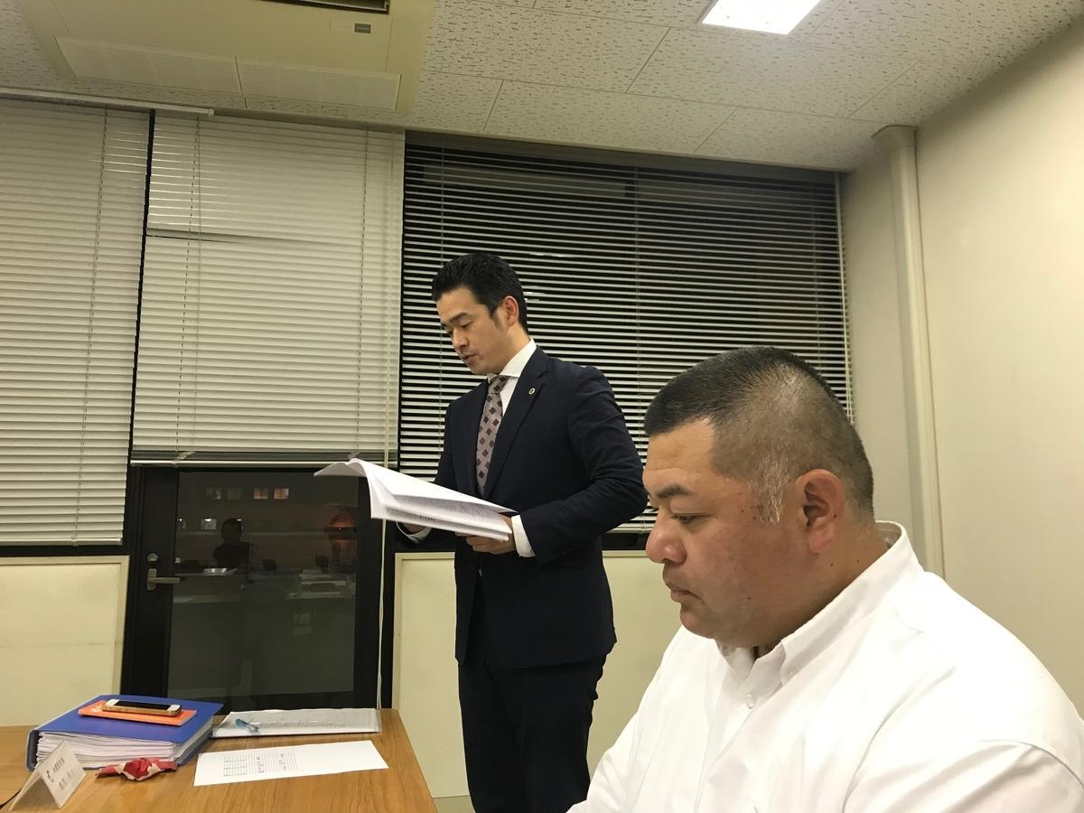 f:id:yusuke-takase:20200328171452j:plain