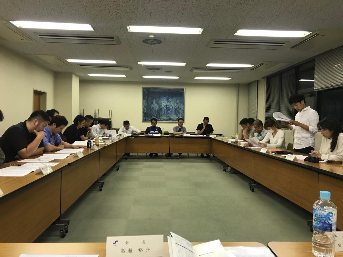 f:id:yusuke-takase:20200328182322j:plain