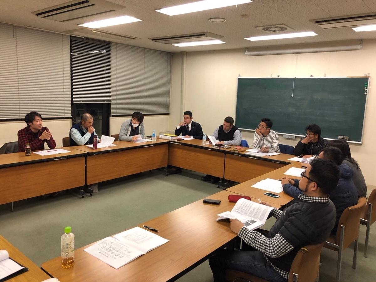 f:id:yusuke-takase:20200328183039j:plain