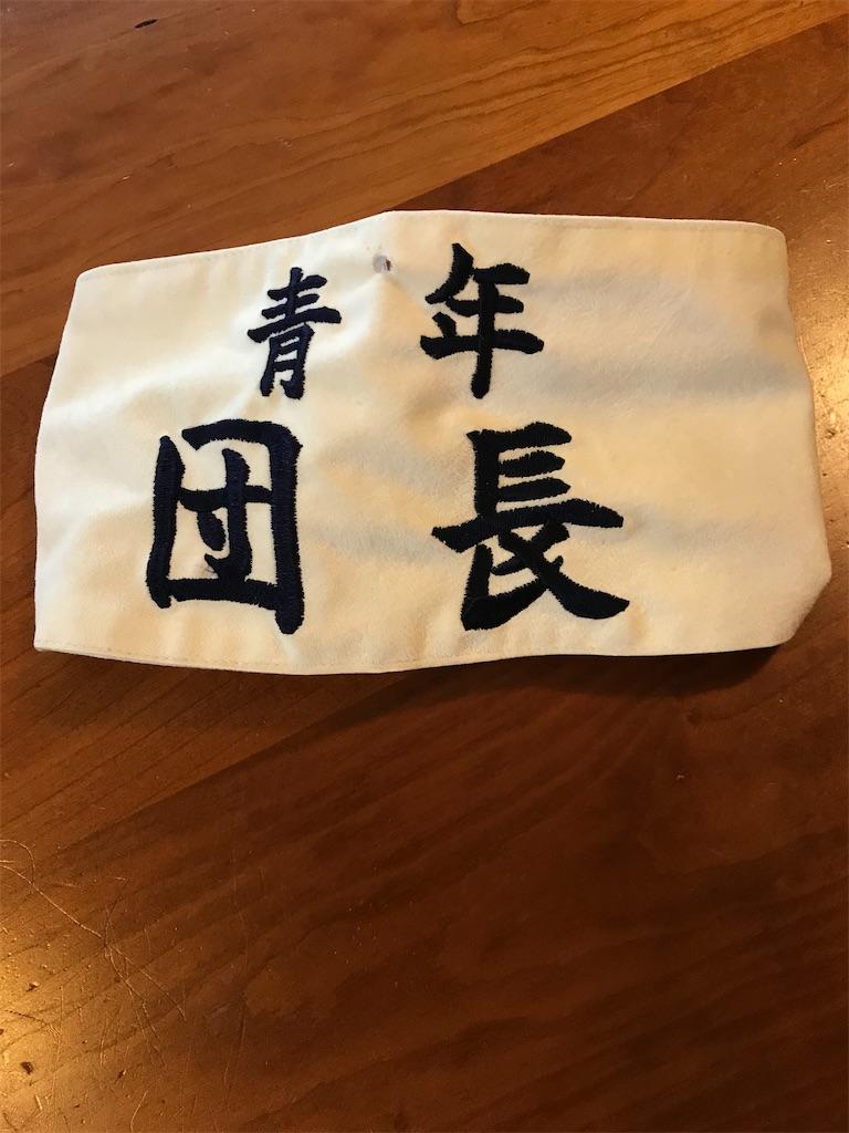 f:id:yusuke-takase:20200413213331j:image