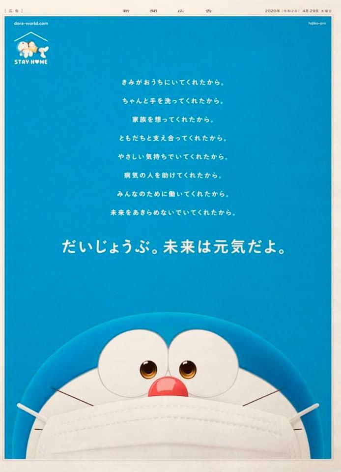 f:id:yusuke-takase:20200430090315j:plain