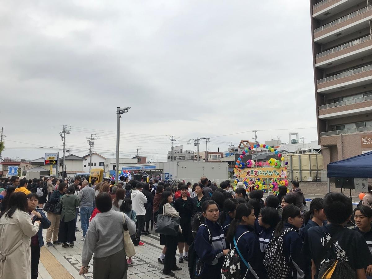 f:id:yusuke-takase:20200430091002j:plain