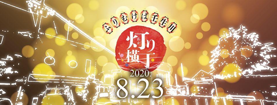 f:id:yusuke-takase:20200814134336j:plain