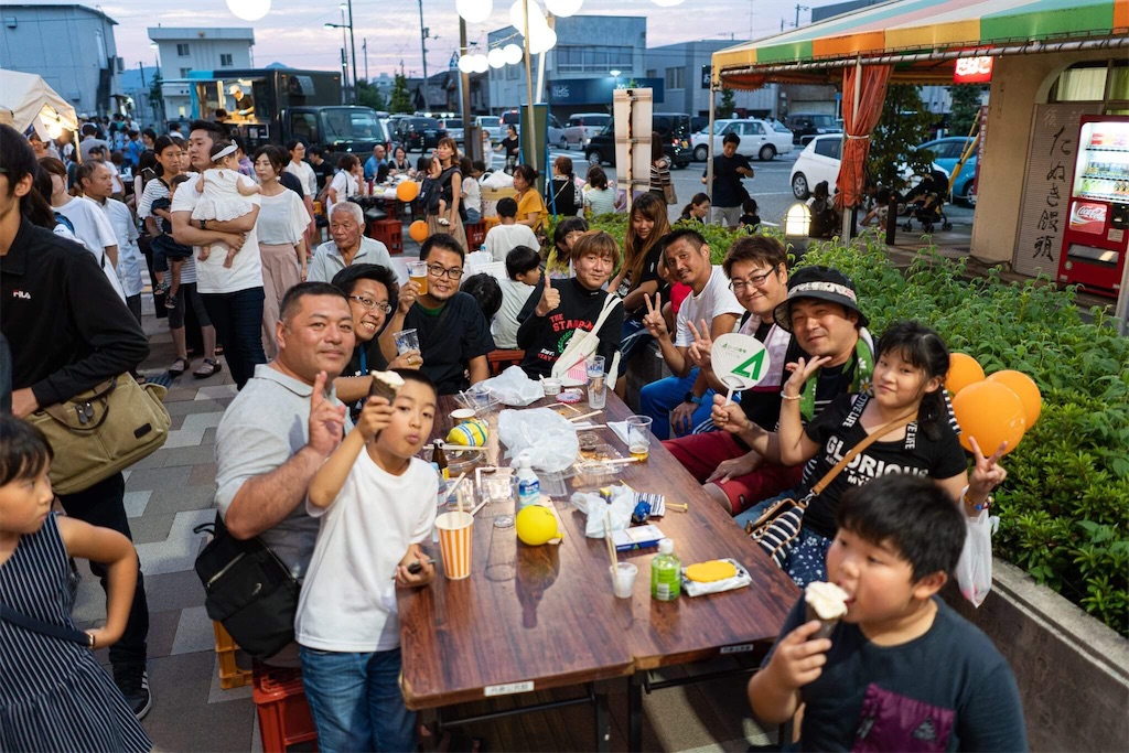 f:id:yusuke-takase:20200814134643j:plain