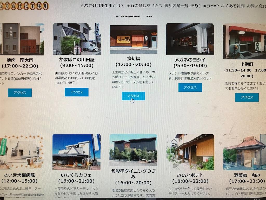 f:id:yusuke-takase:20200814134656j:image
