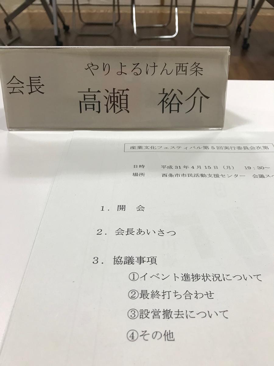 f:id:yusuke-takase:20200814143426j:plain