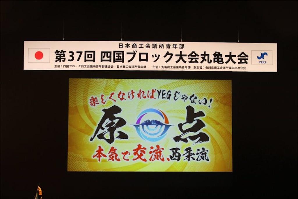 f:id:yusuke-takase:20201023174258j:image