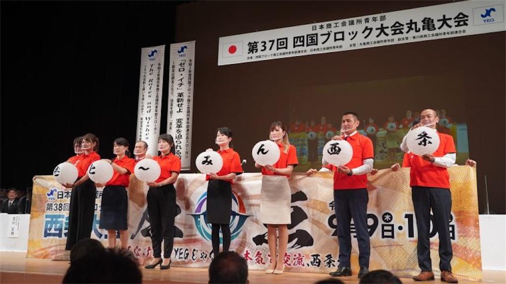 f:id:yusuke-takase:20201024144021j:image