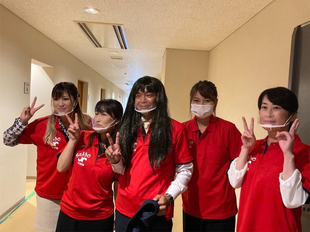 f:id:yusuke-takase:20201227181757j:image