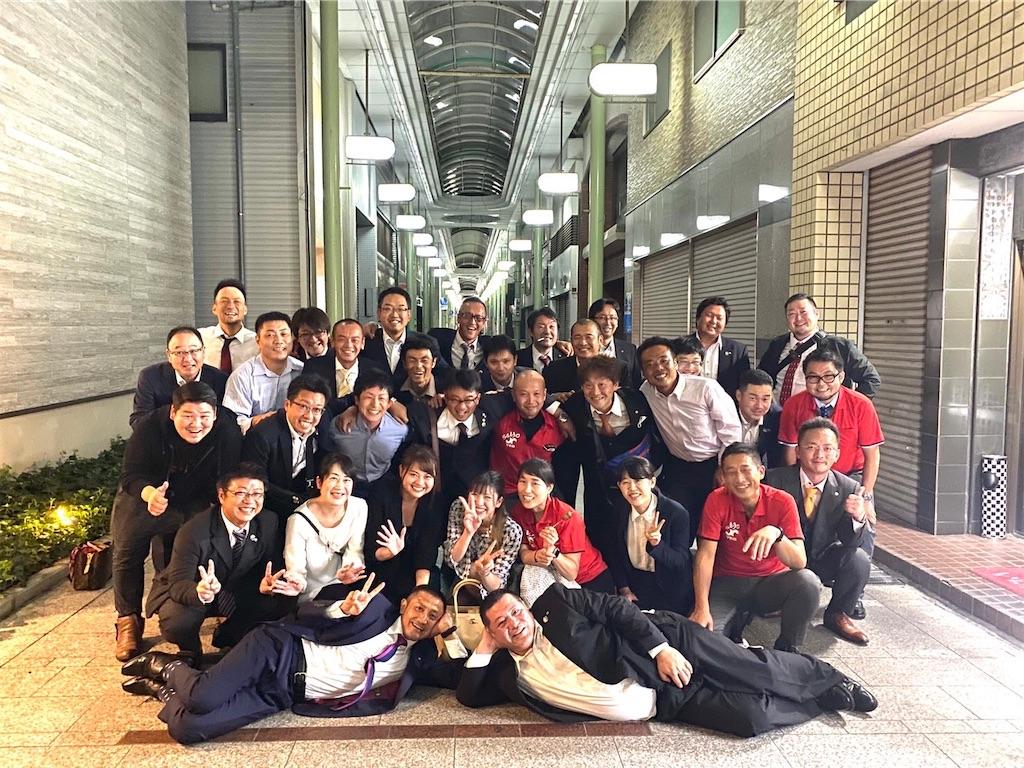 f:id:yusuke-takase:20201229150136j:image