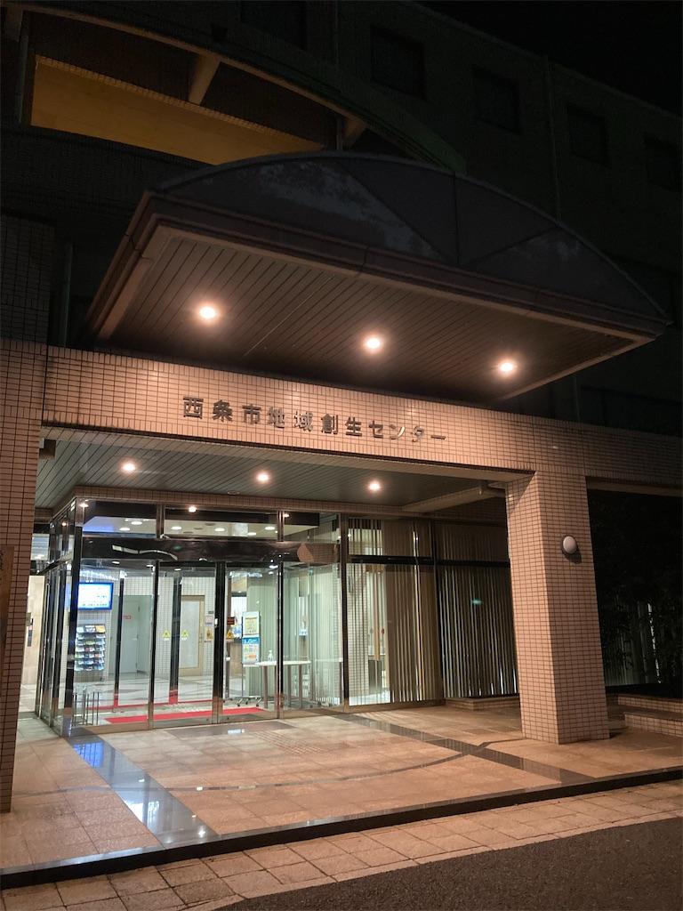 f:id:yusuke-takase:20210109111557j:image