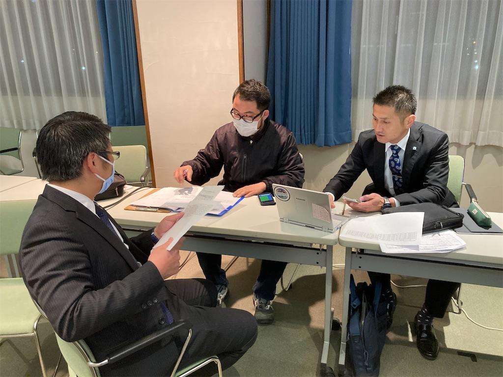f:id:yusuke-takase:20210109111734j:image