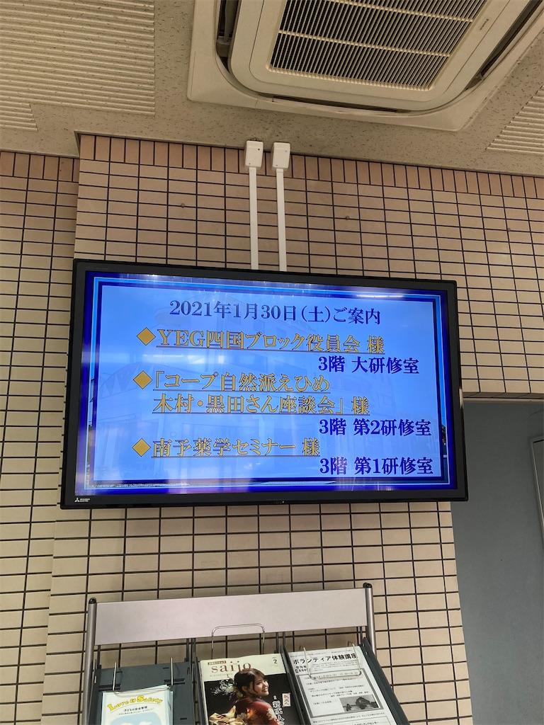 f:id:yusuke-takase:20210201090308j:image