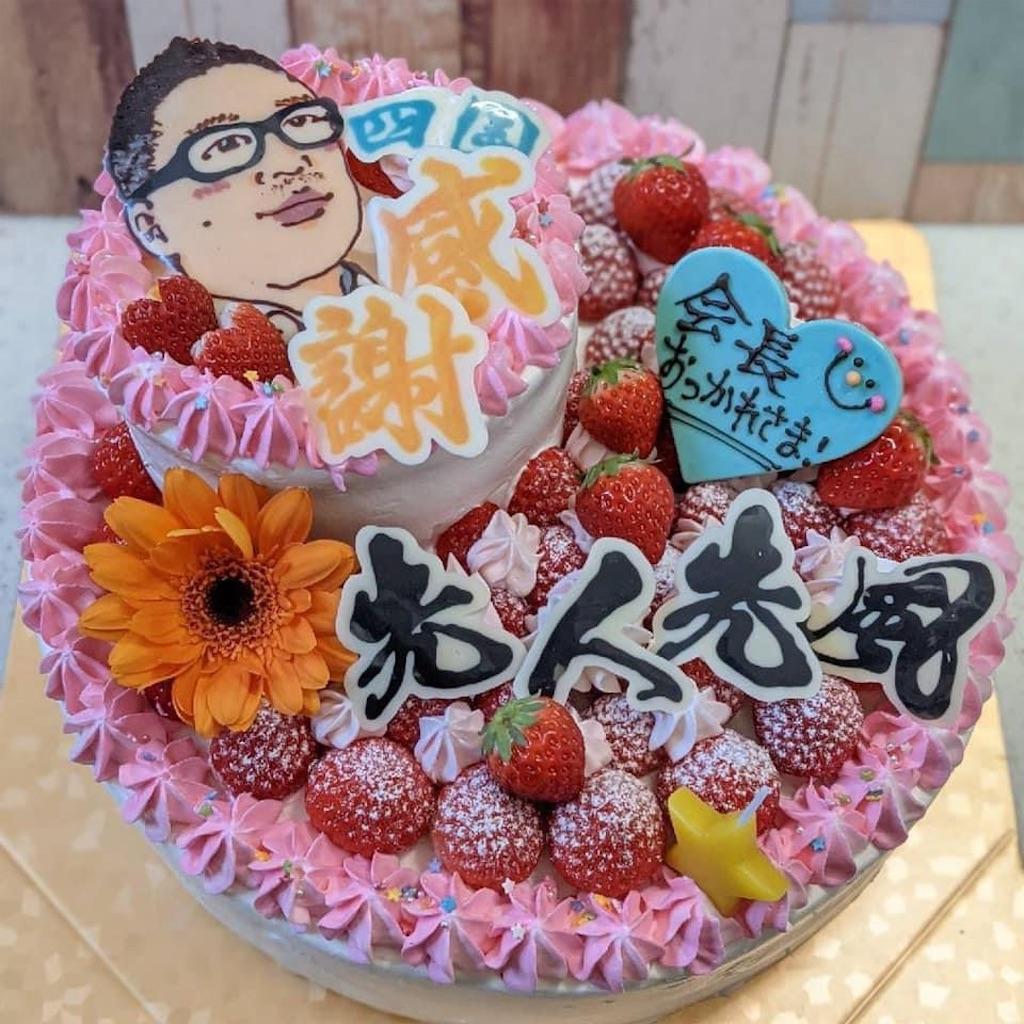 f:id:yusuke-takase:20210201090423j:image