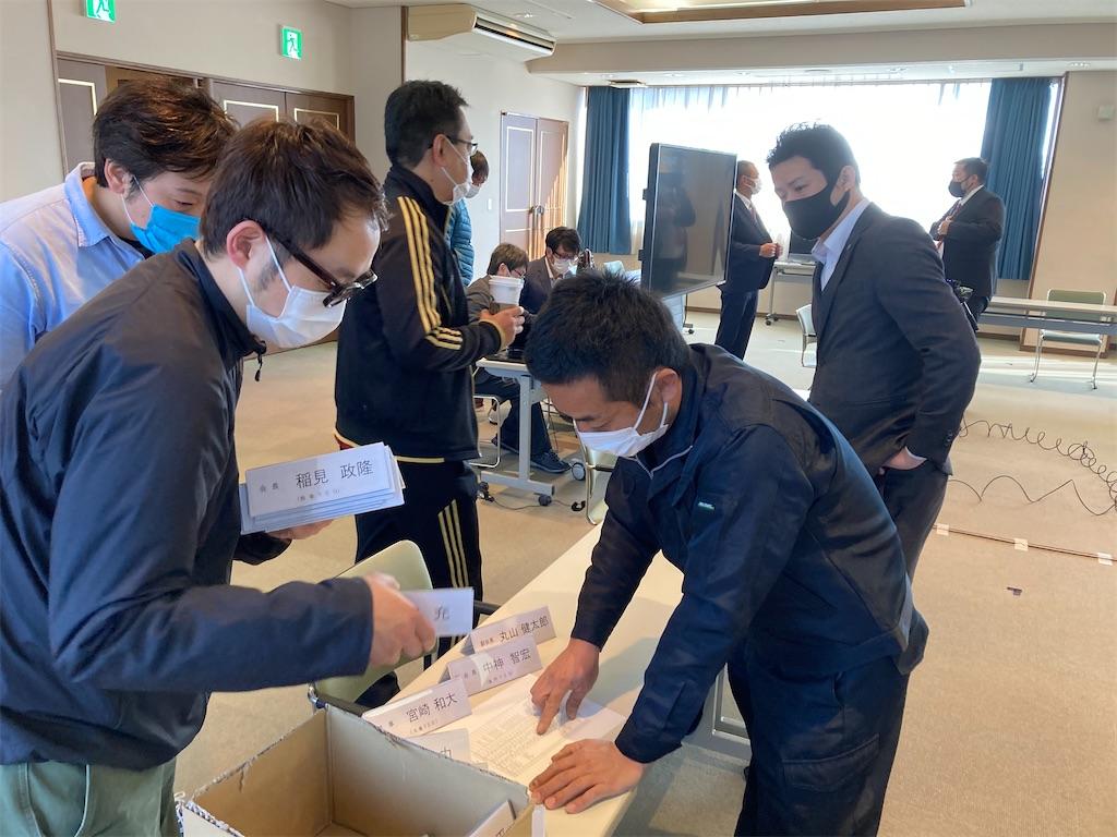 f:id:yusuke-takase:20210201091131j:image