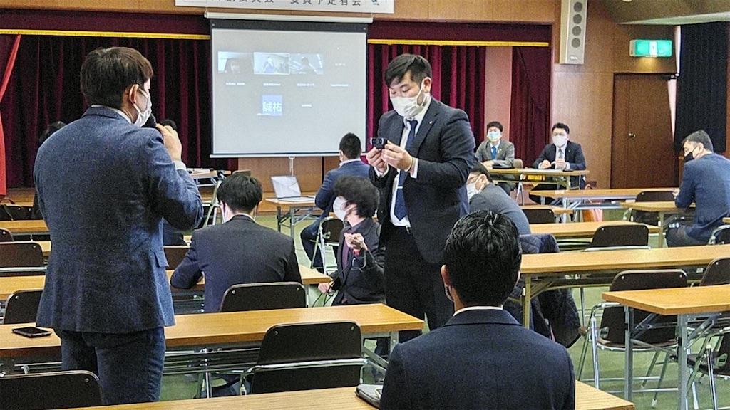f:id:yusuke-takase:20210201091306j:image