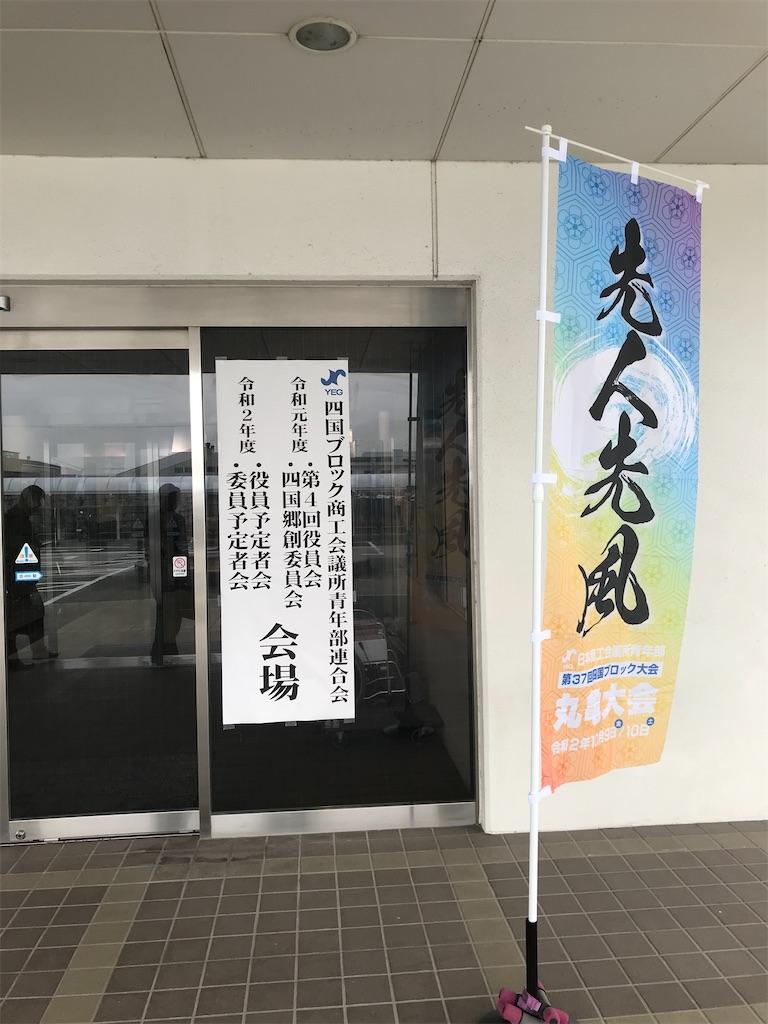 f:id:yusuke-takase:20210220160857j:image
