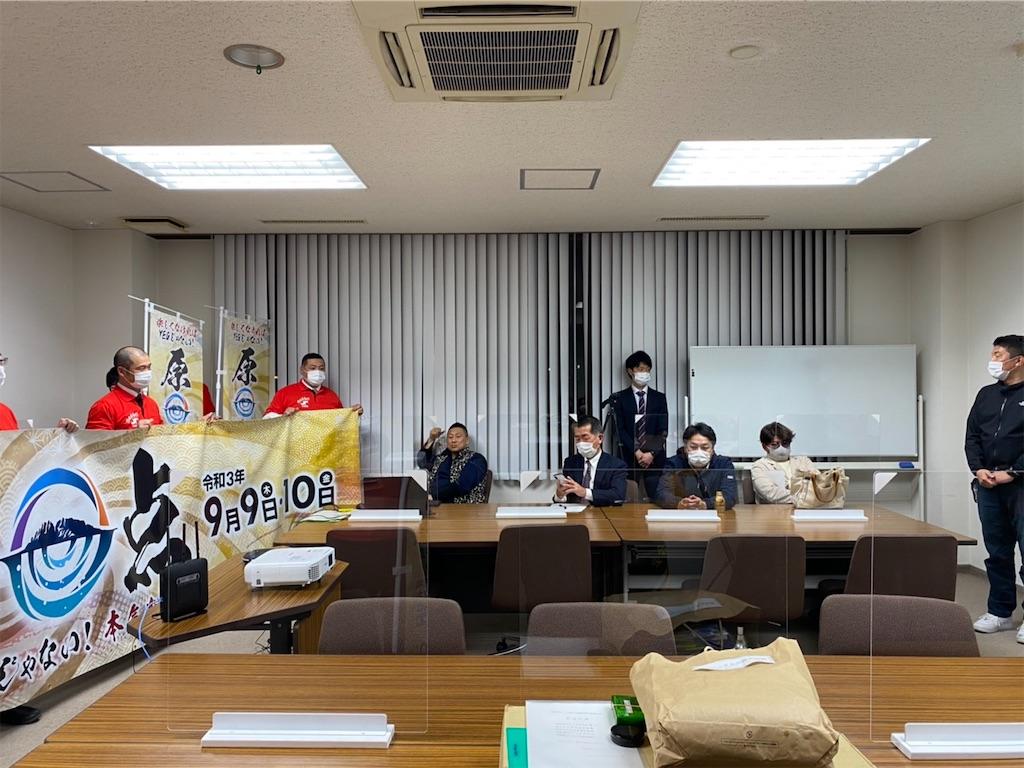 f:id:yusuke-takase:20210220161124j:image